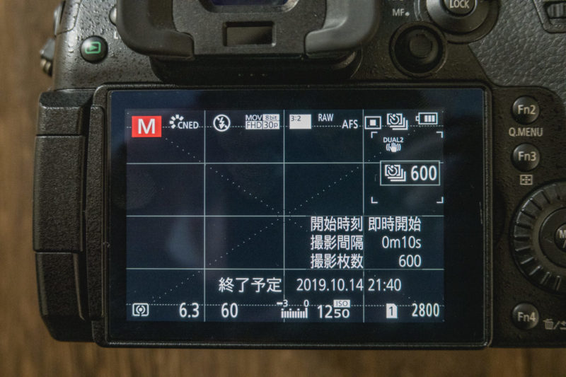 GH5インターバル撮影設定画面
