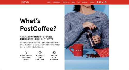 Postcoffee内容