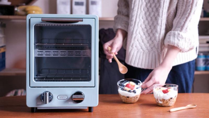 TOFFY(トフィー)オーブントースター可愛い